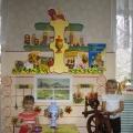 Проект по приобщению детей средней группы к декоративно-прикладному искусству «Полхов-Майдан»