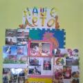 Выставки детского творчества (лепка, рисунок, поделки из разных материалов, аппликация)