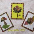 Осеннее вдохновение. Картины из засушенных листьев в технике «Айрис фолдинг»