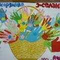 «Корзинка пожеланий». Коллективная аппликация детей и родителей к Дню Матери