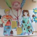Стенгазета «С Днем Рождения, Детский Сад!»