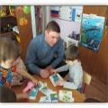 Формы работы по повышению роли отца в семье. Описание педагогического опыта