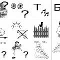 Учим стихотворение Михалкова «А что у вас?»