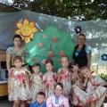Презентация праздника «Яблочный спас— 2012»