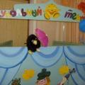 Сценарий осеннего развлечения «Воронушка» для детей 1 младшей группы