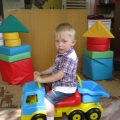Работа по правилам дорожного движения