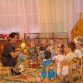 Организация и проведение интегрированных занятий в детском саду