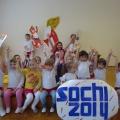 Сценарий малых олимпийских игр в ДОУ
