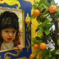 «Бабка Ёжка» Подвижная игра для детей 4–7 лет