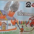 Уголок «Пожарная безопасность».