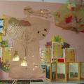 Творческая выставка «Здравствуй, королева Осень!»