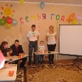 Семья года в детском саду