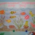 Удивительный мир рыб (коллекция идей)
