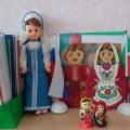 «Татарский национальный костюм». Краткосрочный проект