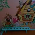 Мой Сибирский детский сад