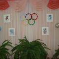Фотоотчёт «Навстречу Олимпийским играм в Сочи— 2014»