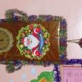 Мастерская Деда Мороза. Творчество детей и родителей.