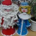 Дед Мороз и Снегурочка (бумагопластика)