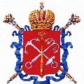 Имя города. Санкт-Петербург