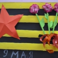 Проект для детей старшей группы «9 мая— День Победы»