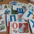 Проект «Весёлая азбука»