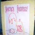 «Святая Пасха»— выставка
