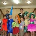 «Показ мод» в детском саду