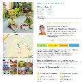 Новый шаблон сайта для детского сада