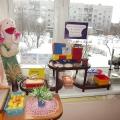 Центр экспериментирования: мини-лаборатория «В гостях у Василисы Премудрой»