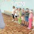 «Здоровые дети в здоровой семье»