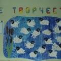 «Лебединое озеро для мам». Коллективная работа детей пяти лет
