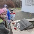 Экскурсия к Обелиску воинам 46-армии г. Краснодара.