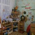 Приобщение детей к истокам русской народной культуры через народное творчество.