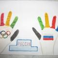 «Теплые. Добрые. Твои» Символ болельщиков Олимпиады в Сочи