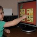 Презентация «Автоматизация звука [ш] в игровых упражнениях»