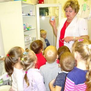 знакомство с кругом в детском саду